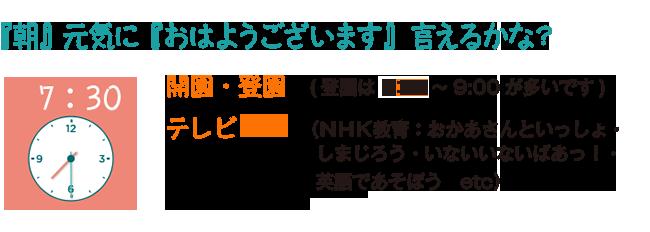fd_contents_01