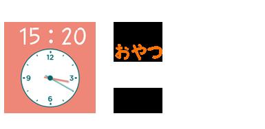 fd_contents_20